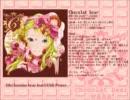 【ボーマス19/わか(苺ミルクが好きそう】Chocolat bear【クロスフェード】