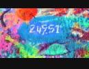 【 249.51 】 歌ってみた 【蓮】 thumbnail
