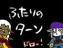 【モノノ腐向け】 小ネタ集? 【手書きパロ】 thumbnail