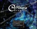 【ヘタリア】 ヘタリアクロニクル part.7 【RPG風】