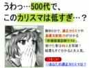 【東方】DA☆ZEの谷のマリサ⑮【手書き】