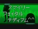 ¹¹【GUMI】 スマイリーフェイタルテディアム^^ 【オリジナル曲☻】