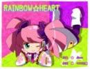 【春歌ナナ】 RAINBOW☆HEART 【UTAUオリ