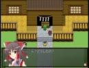 幻想郷の緑を取り戻すRPG 『東方自然癒』を実況プレイpart1