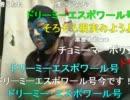 20120130-1 暗黒放送P ブルマはなぜなく