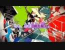 【ニコカラ】恋愛勇者《off vocal》-3キー