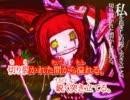 【ニコカラ】 淑女ベリィの作り方。 【On Vocal】