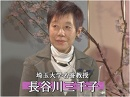 【桜ものがたり】#17 長谷川三千子、音楽と民主主義の時代[桜H24/2/2]