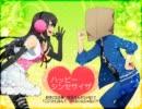 【松田×machi】 ハッピーシンセサイザ 【歌ってみた】