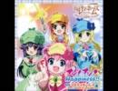 【ミルキィ 第2幕 OP】 ナゾ!ナゾ?Happiness!! 【高音質】