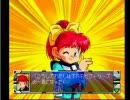 爆走兄弟レッツ&ゴー!! WGPハイパーヒート【女主人公でプレイ】1
