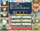 おっさんゲーマーのQMA8にチャレンジ(;´Д`) ROUND x5