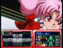SEGA  メタルファイター♥MIKU VICTOR  ☆^4^☆