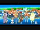 【ニコカラ】【魔女の宅急便】 ルージュの伝言-Acoustic ver.- 【アコギ】