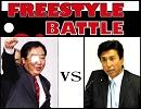 ディスられた野田総理が8 Mileトラックで斎藤健議員に反論してます