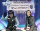 2009 JGPF 羽生結弦 FS
