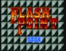 FLASH POINT ROUND 1~50