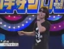 【カラオケ】ぼーのが行かせていただきます!!!【一曲目】 thumbnail