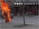 【拡散用】Free Tibet!尼僧、抗議の焼身自殺[桜H24/2/10]