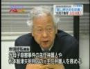 光市母子殺害事件の死刑判決の翌日、安田弁護士が有罪宣告される。