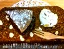 板チョコでチョコレートのスフレケーキが焼けたわい