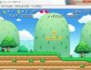 【TAS】スーパーマサト Ver.ゴクリン 1:55.77