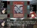遊☆戯☆妹 25話パートA