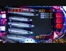 【パチンコ】CRモンキーターンNRX その11