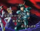【ニコカラ】 「聖闘士星矢」  SOLDIER DR