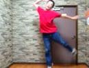 「イェイ!イェイ!イェイ!」を踊ってみた