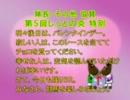 2012/02/11 高知競馬9レース 第5回しっとの炎特別