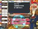 おっさんゲーマーのQMA8にチャレンジ(;´Д`) ROUND x6