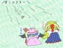 【東方】パチュラジ×360 -第28回-【ラジオ】