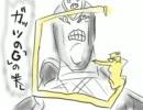 【ジョジョ第5部】寝起き一発目で振り返った ジョルノの奇妙な冒険 2