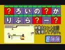 マジカル再現シリーズ マジカルズーム穴うめワード #2