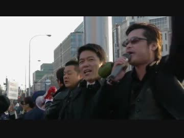 "February 12: Osaka City Hall front ""Anti-Bridge Demo"" (after Team Kansai Meeting) 4"