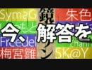 『合唱』#東京テディベア『代わりになれば』 (第2回むびふぇす参加)