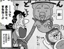 VOMIC ヘンテコ忍者いもがくれチンゲンサイ様 (3)