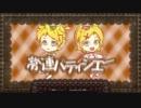 【ニコカラ】 常連パティシエー 【off Vocal】 コーラスあり