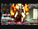 【beatmania IIDX】 YAKSHA [Neulakyussra] (SPA) 【Lincle】