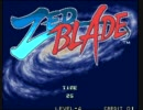 ZED BLADE STAGE 1~2