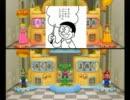 【ゆっくり実況】姫様とマリオパーティ6 part1