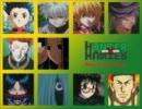 【H×H】ハンター?×ニコ生?×ラジオ放送!前編【HHNR第5回】