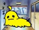 【金髪毛虫】わくわくクリーチャーせいかつ【第2怪】