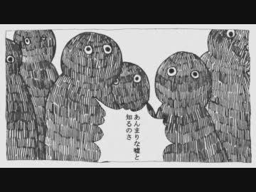MV 『ゴーゴー幽霊船』