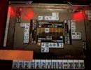 麻雀格闘倶楽部6:競技卓4【前半】