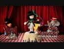 Rita MemoRia Music Clip