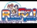 アイドルマスター Radio For You! 第2回 (コメント専用動画)