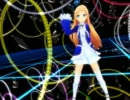 【MMD】 Tell Your World 【その1】