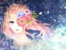 【歌ってみた】 星屑ユートピア 【リシェ】